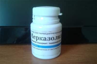 Лекарства от щитовидной железы: таблетки, препараты
