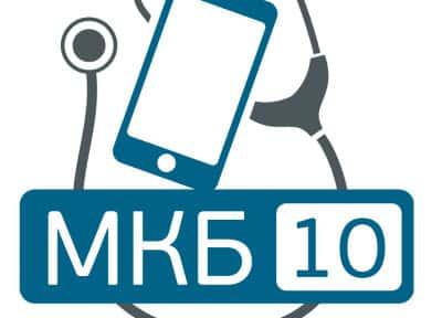 МКБ-10: цукровий діабет » журнал здоров'я iHealth 1