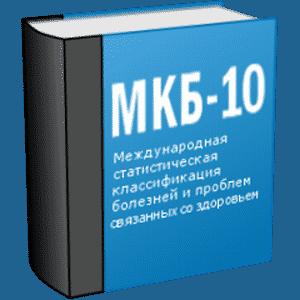 МКБ-10: цукровий діабет » журнал здоров'я iHealth 2